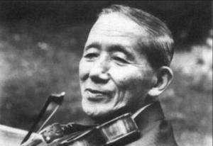Suzuki photo
